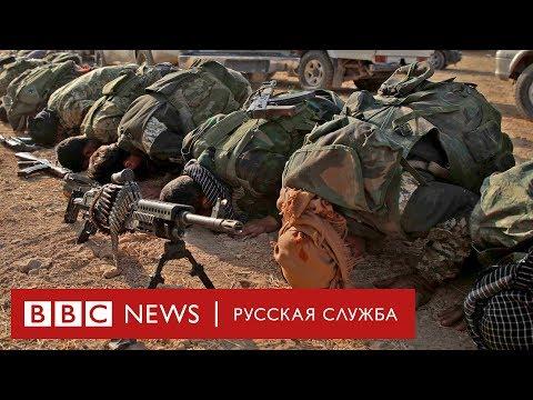 «Курды считают, что