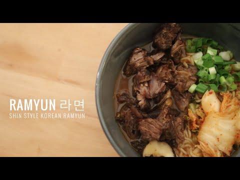 Korean Style Ramyun With Beef 라면