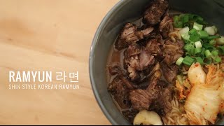 Korean Style Ramyun with Beef 라면