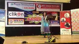 Nidhi Kharvi on stage in Jeddah singing Babli Badmaash Hai