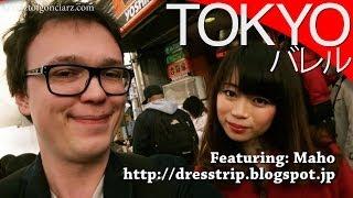 Moda, kawaii i lolitki - Harajuku i Omote-sando [Tokio, Japonia] thumbnail