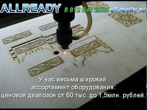 Толщина: 12 мм; вид: шлифованная; порода древесины: береза; сорт: 3/4; страна-производитель: россия. Купить. Фанера шлифованная 1250x2500x15 мм, сорт 3/4. Акция. Фанера шлифованная 1250x2500x15 мм, сорт 3/4. 887. 98грн. Толщина: 15 мм; вид: шлифованная; порода древесины: береза.