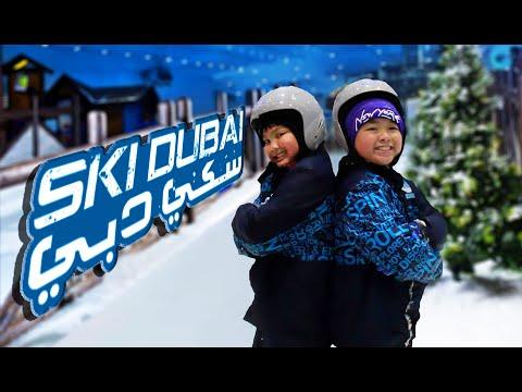 Ski Dubai 2019 Snow Park Experience