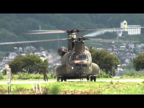 【陸上自衛隊 大型輸送ヘリコプター チヌーク  新ヘリポート離発着訓練】