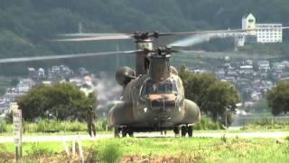 2013.8.26 長野県下諏訪町に新設されたヘリポートに、陸上自衛...