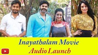 Inayathalam Movie Audio Launch - 2DAYCINEMA.COM