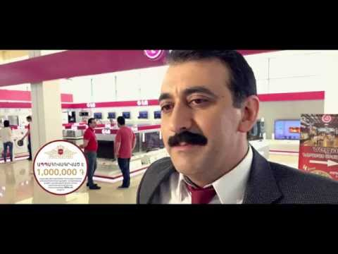 INSURANCE And GUARANTEED LOW PRICE In VEGA - ARMENIA