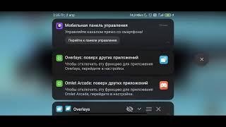 Смотрите мой стрим по BLACK RUSSIA GTA online