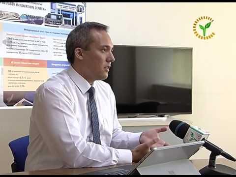 Mirzo Ulugbek Innovation Center created in Uzbekistan