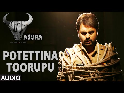 Potettina Toorupu Full Audio Song || Asura || Nara Rohit, Priya Benerjee
