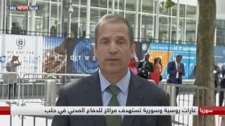 مارك تونر: النظام السوري أفشل اتفاق الهدنة