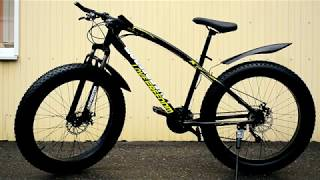 велосипед Фэтбайк FAT BIKE LOVE FREEDOM 26
