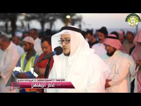 Beautiful Recitation Syaikh Amir Muhalhal An-naml 89 93   Luqman31 34 1