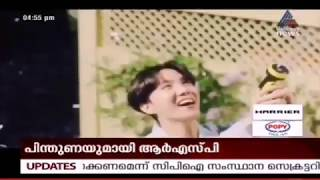 BTS blackpink on Asianet News channel Kerala India