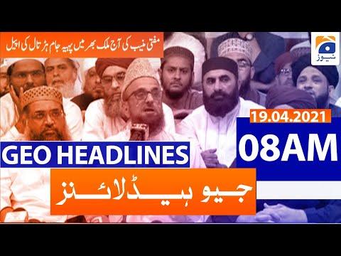 Geo Headlines 08 AM | 19th April 2021