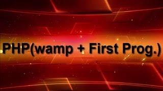 PHP Programming in Hindi Using WAMP Server