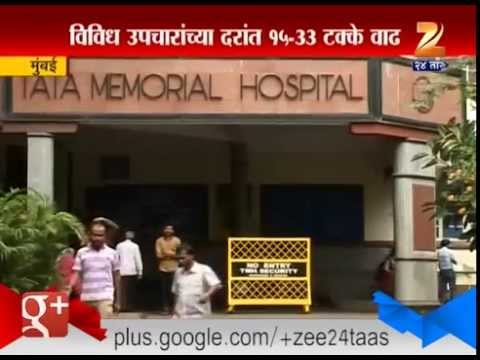 Mumbai : Cancer Treatment At Tata Memorial Hospital Got Expensive