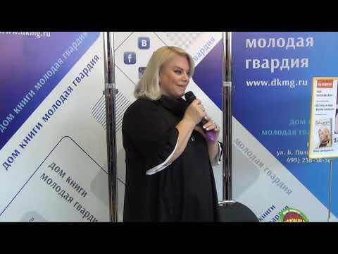 """Яна Поплавская в """"Молодой гвардии"""" 19.04.2019"""