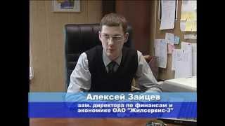 Жилсервис-3. Реализация ФЗ № 261.mpg(, 2012-04-02T16:38:52.000Z)