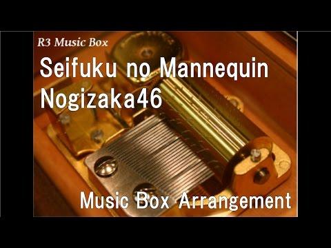 Seifuku no Mannequin/Nogizaka46 [Music Box]