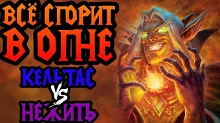 Infi (HUM) vs Lubber (UD). Взрывное трио героев. Cast #35 [Warcraft 3]
