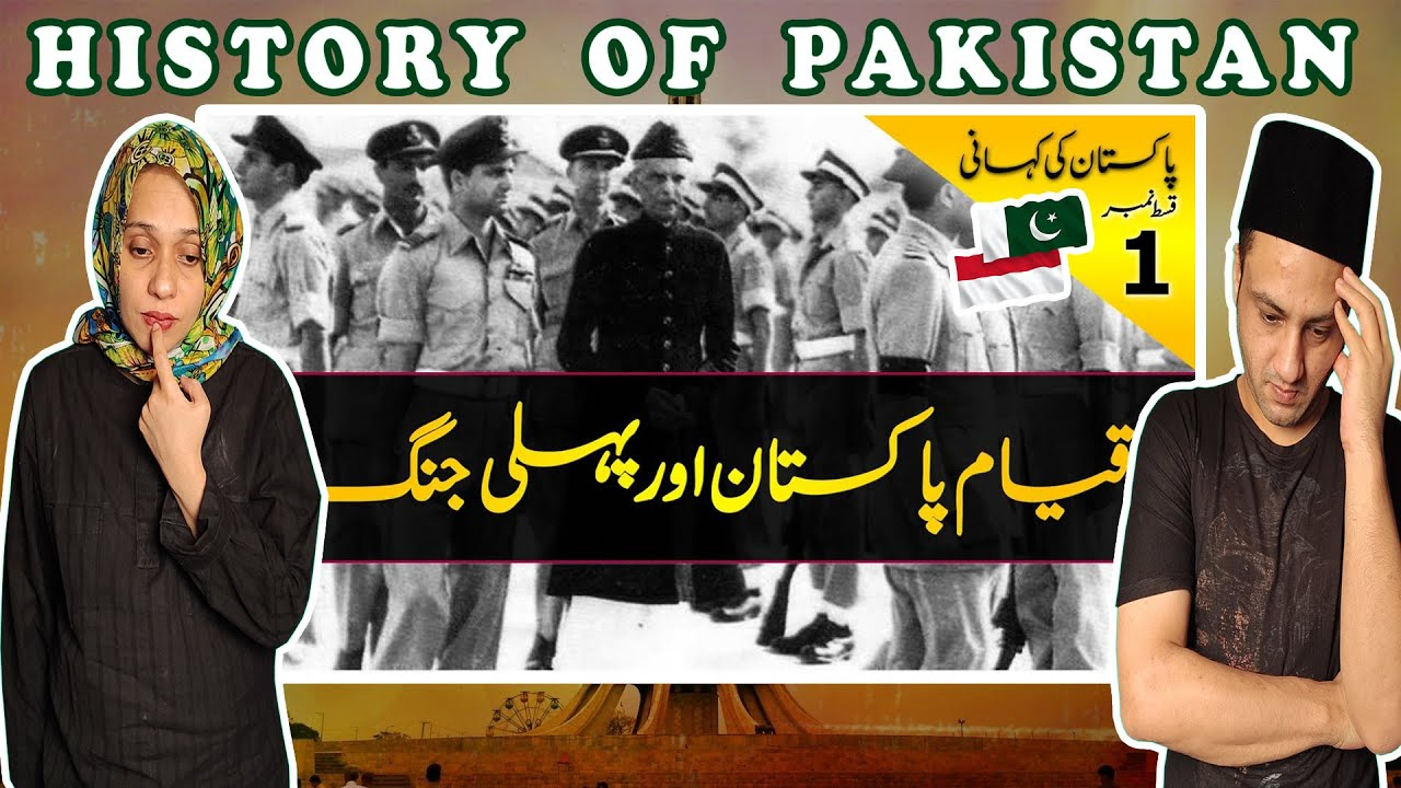 History of Pakistan #01| When A General Refused Quaid-e-Azam's Order - Indonesian Reaction