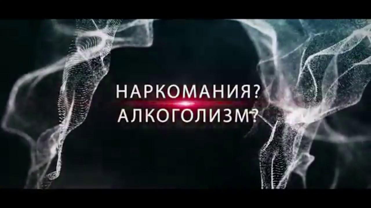Лечение наркомании в перми лечение наркомании бесплатно в магнитогорске