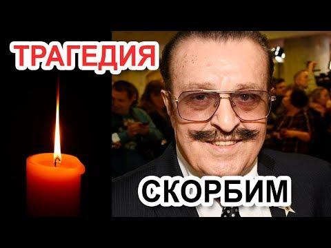 Не стало известного музыканта ВИЛЛИ ТОКАРЕВА