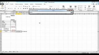Урок 12. Решение финансовых задач в Excel. Функции ПРПЛТ, ОСПЛТ, ОБЩПЛАТ