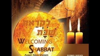 אשת חיל \ Eshet Chayil - אסף נוה שלום