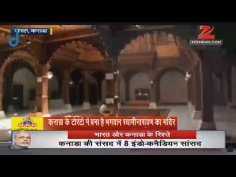 Zee News - BAPS Swaminarayan Toronto Mandir - Narendra Modi in Canada - 2015