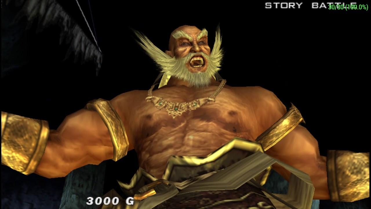 Tekken 5 Dark Resurrection Jinpachi Cheat Code Link In Description Youtube