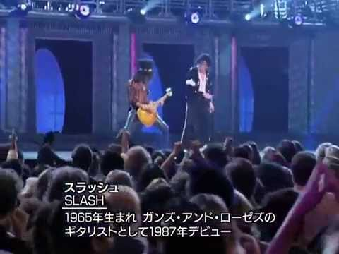 Michael Jackson - Black Or White (feat. Slash)  30th Anniversary 2001