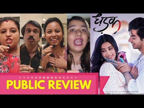 DHADAK Public Review | First Day First Show | Janhvi Kapoor, Ishaan Khattar | Shashank Khaitan