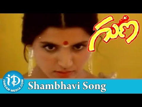 Shambhavi Song - Guna Telugu Movie Song|| Kamal Haasan, Ilaiyaraaja