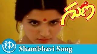 Shambhavi song - guna telugu movie || kamal haasan, ilaiyaraaja songs, video songs m...