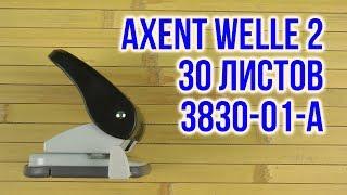 Розпакування Axent Welle-2 30 аркушів Чорний 3830-01-А