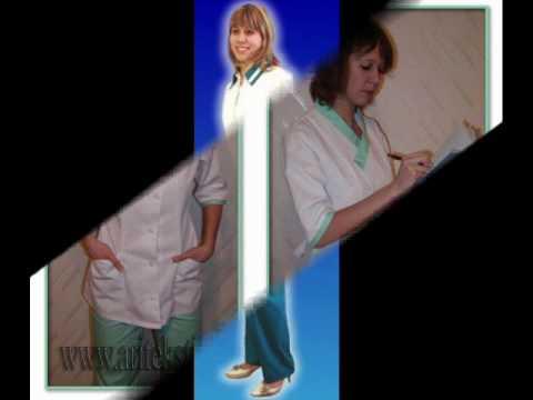 видео Медицинские халаты, Медицинские костюмы