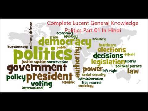 Complete Hindi Audio Lucent General Knowledge Politics Part 01