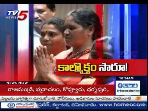 After Watching This You Will Hate Govt | GHMC Workers Removed From Job : TV5 News