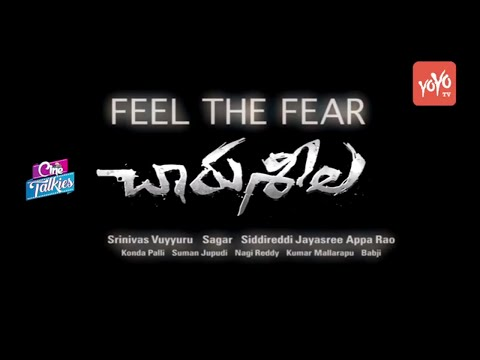 Charuseela Telugu Movie Theatrical Trailer | Rajiv Kanakala | Rashmi Gautham | Cine Talkies