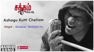 azhagu-kutti-chellam-song-yuvan-shankar-raja-best-hits-satham-podathey-satham-podathey-songs