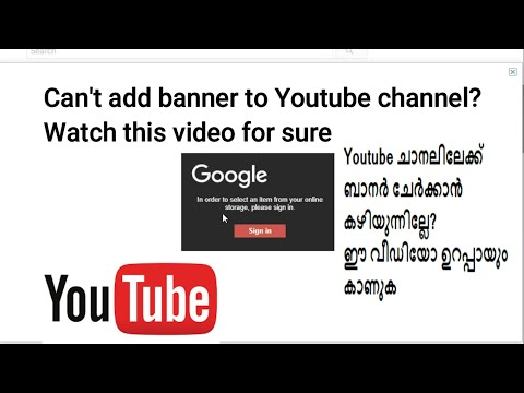 How To Fix Youtube Art Error On Google Chrome 2020?Can't Add Banner To Youtube Channel?