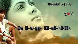 Oru nodium Oru poluthum WhatsApp status song Tamil