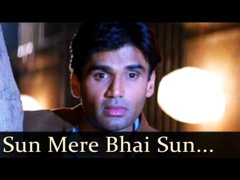 Hum Se Badhkar Kaun - Sun Mere Bhai Sun Sun