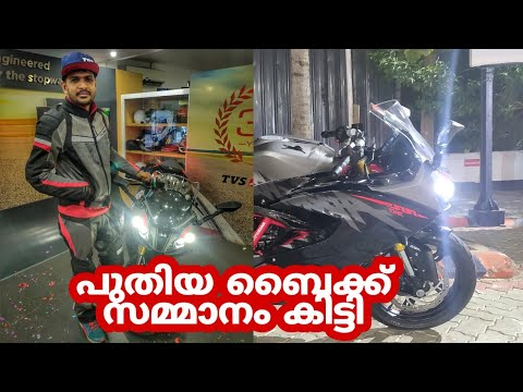 i got a brand new bike gift from tvs 3 tvs kerala tour traveller blog vlog tourism packages tourist attractions destinations places   kerala tour traveller blog vlog tourism packages tourist attractions destinations places