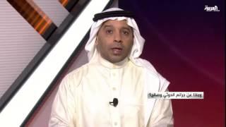 مرايا: وماذا عن جرائم الحوثي وصالح؟