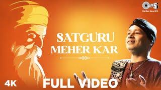 Satguru Meher Kar | KAILASH KHER | Shameer Tandon | Sameer Anjaan |Devotional | Tips Originals