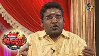 Venu wonders Performance – Jabardasth – Episode No 8 – ETV  Telugu