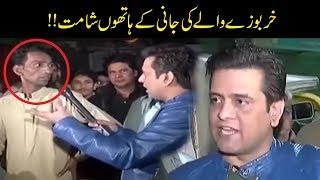 Kharbozay Walay Ki Jani Ko Shandar Jugtain | Seeti 41 | City 41